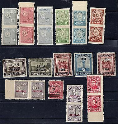 Paraguay 1927 1946 Collection Of 24 Errors Imperf Between Pairs Double Ovpt One