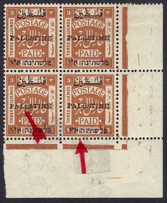 Palestine 1920 Variety 3 Mils Corner Block Of 4 With Inverted F Or Weak E Top In