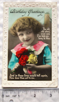 vintage postcard Birthday Greetings - How Dear Thou Art to Me