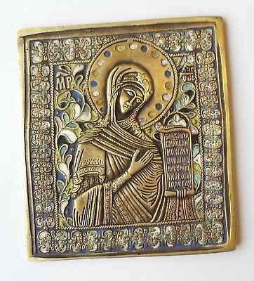 Antigue Orthodox Russian bronze icon icon enameled 19th.century