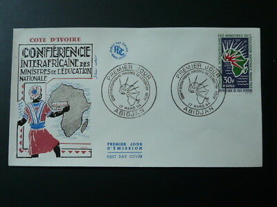 school international conference ministers of education FDC Ivory Coast 1964