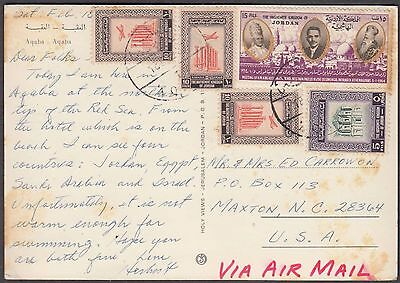 Jordan Aquaba Airmail Picture Post Card With 5 Values To Usa Rare