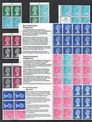 GB QEII Decimal MACHIN Definitive STAMPS  BOOKLET PANES Collection REF:QG626a