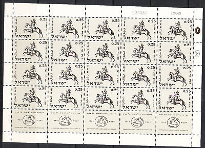 Israel 1960 Taviv  Art Sheet Mnh Vf