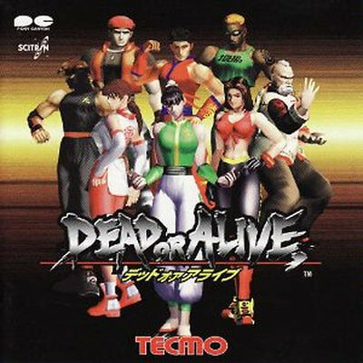 Dead or Alive Game Music SOUNDTRACK CD Japanese   DEAD OR ALIVE 1