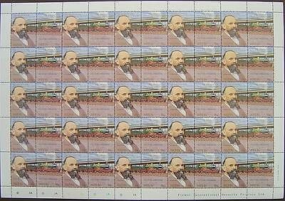 LORD OF THE ISLES & William Dean Train 50-Stamp Sheet (GWR 150th Anniversary)