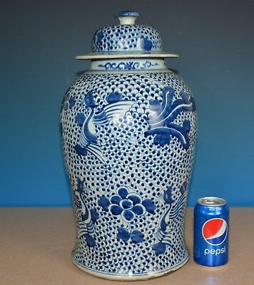Magnificent Chinese Blue And White Porcelain Vase Rare S6967