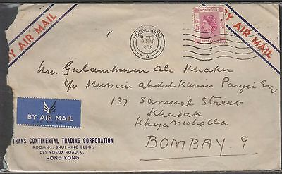 HONG KONG QE 50c ON 1958 AIRMAIL COVER TO INDIA