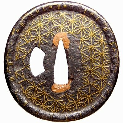 Rare 16-17th C KATANA TSUBA  Japanese Muromachi Antique Koshirae fitting e282