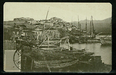 Reproduction Postcard - When? - Harbour of Mithymna or Molyvdos Mytilini Greece
