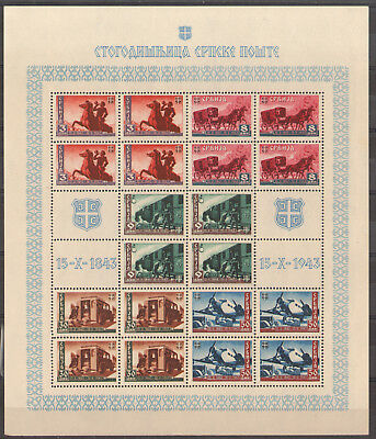 4. Germany WWII Occupation Serbia 1943 Post Office MNH sheet