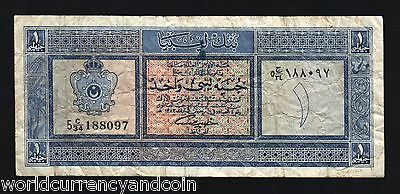 Libya 1 Pound 29 1963 King Crown Coat Of Arms Arabic Africa Rare Bill Money Note