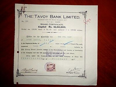 The Tavoy Bank Limited Rupees Share certificate (Burma)1952