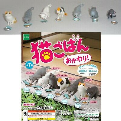 TRÈS RARE Set 7 Figures Nekogohan Okawari CHATONS EPOCH Original JAPON New Neko