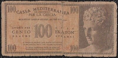 100 Drachmes from Greece G5