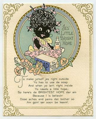Vintage 1920s Black Americana Greeting Card JES A LITTLE BRIGHT HOPE Soap