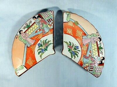 Antique Canton Famille Rose Medallion export porcelain boxes pair c late Qing