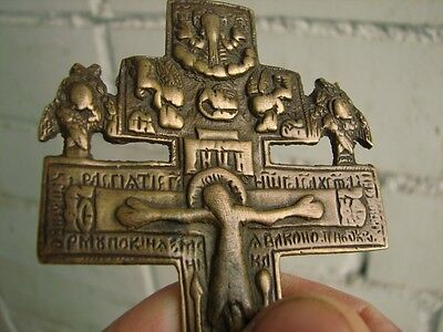 Late Medieval Period Large Bronze Church Cross Crucifixion  #6162