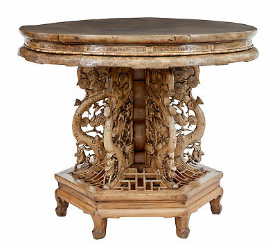 Early 18Th Century Chinese Carved Nanmu Center Table