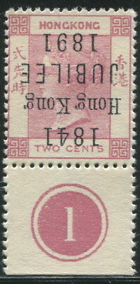 1891 Hong Kong QV Victoria Inverted Jubilee OP Place Margin High Quality Replica