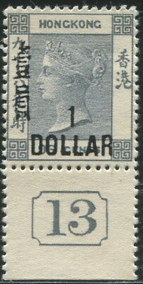 1898 Hong Kong QV Victoria $1 / 96c Surcharged Place Margin High Quality Replica