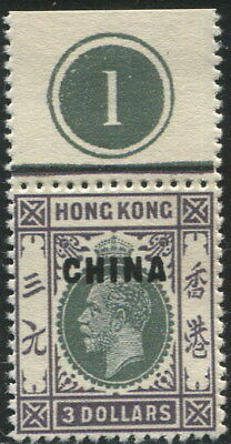 1913 UK office in CHINA KGV High Value $3 Place Margin High Quality Replica