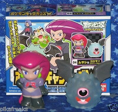 New Pokemon Jessie and Woobat Poke Kids Character Series Mini Figures USA Seller