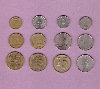 Israel - Coin Collection Lot #A - World/Foreign/Middle East