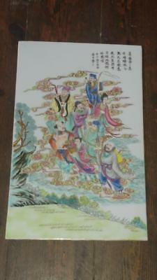 Chinese Porcelain Famille Rose Plaque 8 Daoist Immortals Crossing Sea - Signed
