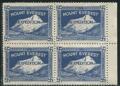 India 1924 Mount Everest Expedition  MNH Full Gum B/4 High Quality REPLICA