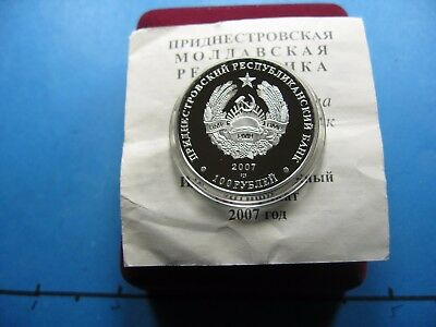 2007 Russia Soviet Union 100 Rubles Trans-Dniester Silver Coin Coa Only 500 Made