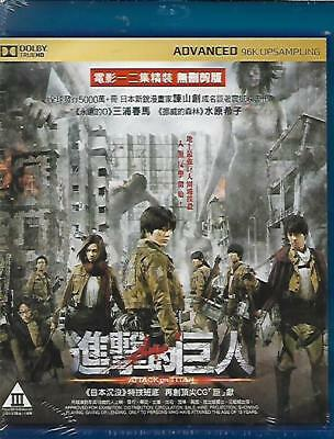 Attack on Titan Movie Part 1+2 Blu Ray Set Miura Haruma Hongo Kanata NEW Eng Sub