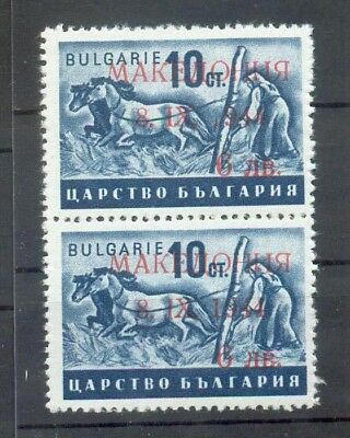 Macedonia 3III VARIETY MINT (41530