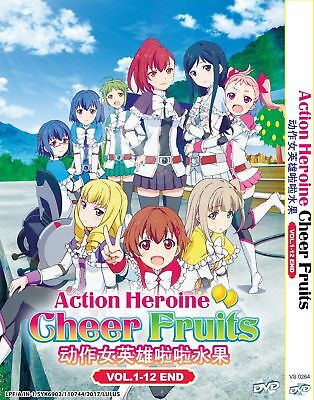ACTION HEROINE CHEER FRUITS | Eps. 01-12 | English Subs | 1 DVD (VS0264)