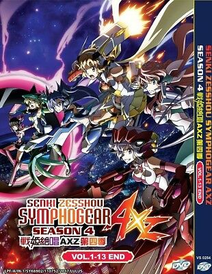 SENKI ZESSHOU SYMPHOGEAR S4 | Eps. 01-13 | English Subs | 1 DVD (VS0254)