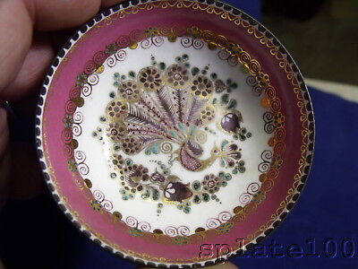 Austrian Steinbock Email Fine Porcelain Small Bowl Decorated Peacock