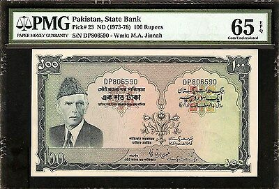 Pakistan  100 Rupee 1973 - 78 PMG 65 EPQ UNC Pick # 23 Perfect Condition