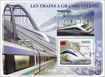 The HIGH SPEED TRAINS of CHINA (Maglev / Great Wall) Stamp Sheet (2008 Comoros)