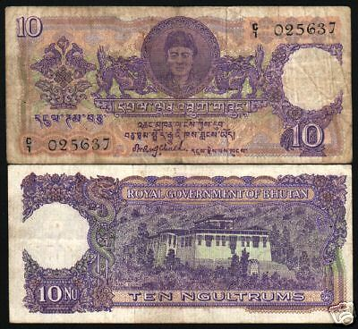 Bhutan 10 Ngultrum P3 1974 First Issue King Palace Vf Rare Currency Money Note