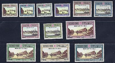 Oman 1972 Views Of Oman Complete Set Sg 146 157 Mint Hinged
