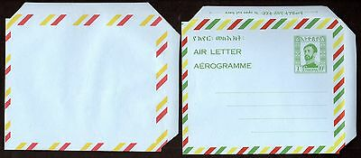 Ethiopia 1969 Air Letter Fg 10 Error W/ Green Print Completely Missing + Normal