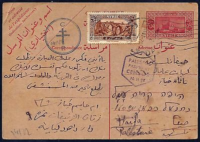 Syria France Palestine 1942 Uprated Postal Card Damascus To Haifa Palestine Cens