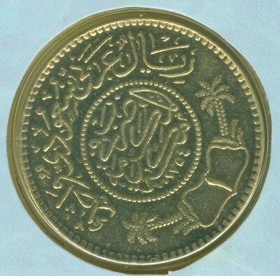 1944 Saudi Arabian Silver Riyal Coin Recovered from the S.S. John Barry