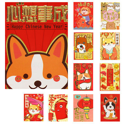 6pcs 2018 Chinese Happy New Year Red Paper Money Envelope Packet Festival Craft