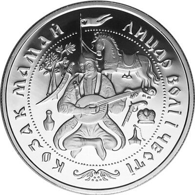 Ukraine 1997 20 Hryvnias Cossack Mamay Proof Silver Coin