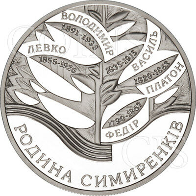 Ukraine 2005 10 UAH The Family of Symyrenko Famous Families Proof Silver Coin