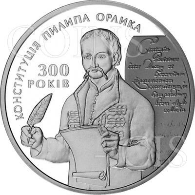Ukraine 2010 10 UAH Constitution of Pylyp Orlyk Rebirth of Statehood Proof Ag