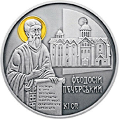 Ukraine 2016 10 Hryvnia's Theodosius of the Caves  Proof Silver  Coin