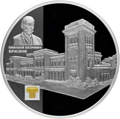 Russia 2015 25 rubles The Livadia Palace by N.P. Krasnov 5 oz Proof Silver Coin