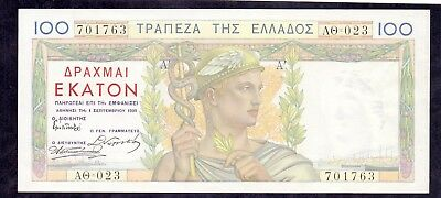 100 Drachmes From Greece 1935 French Print Unc